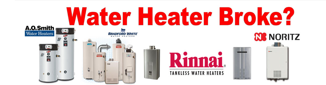 Installation and Repair of Tank Water Heaters